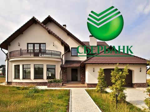 Оценка дома для закладной Сбербанк